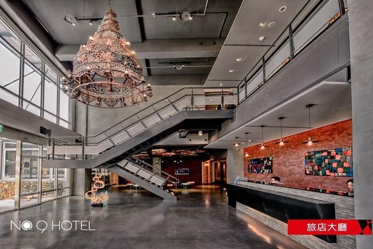 礁溪-九號溫泉旅店(No.9 Hotel)