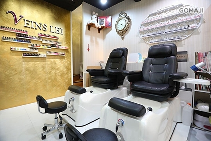 Veins Lei Nails & Salon