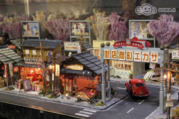 台北-袖珍博物館