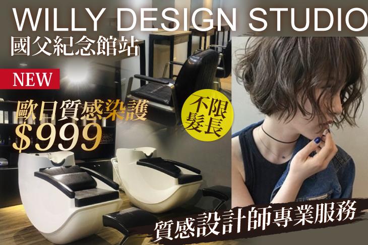 Willy Design Studio-3