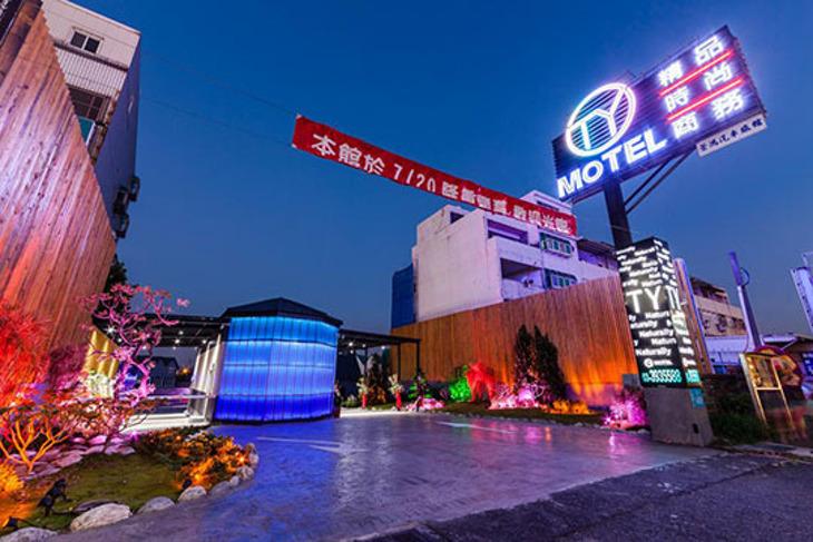 桃園-TY精品商務旅館