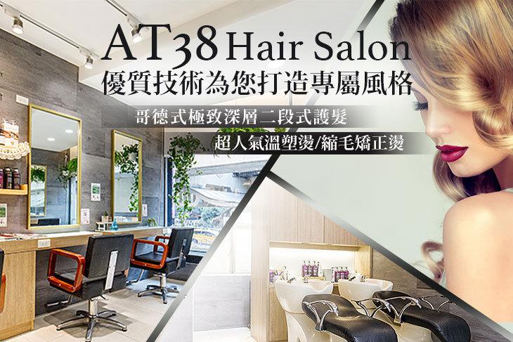 AT38 Hair Salon