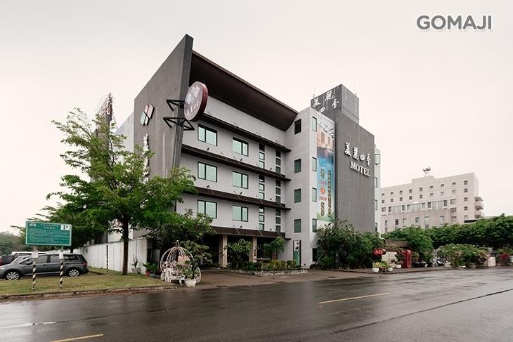 高雄-美麗四季精品旅館