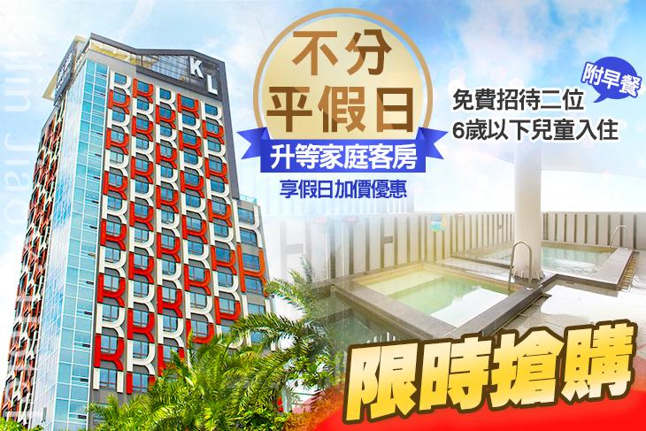 礁溪麒麟大飯店