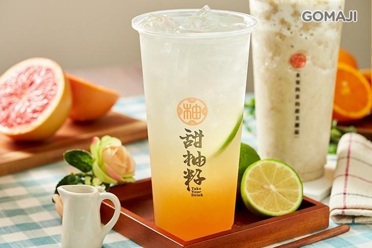 甜柚籽(台北遼寧店)