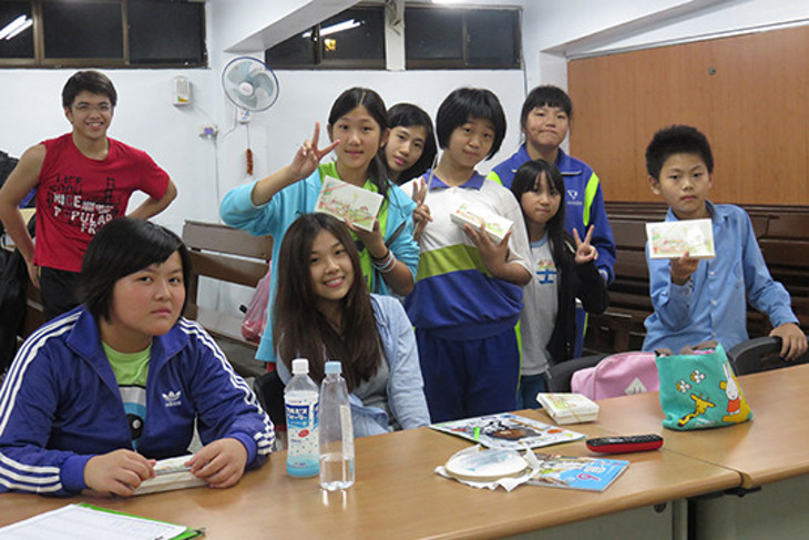 一起夢想–台北勵友星光晚餐
