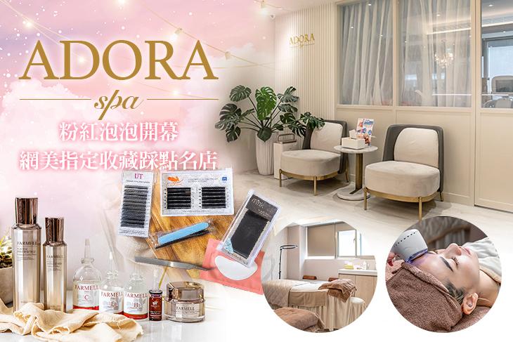 ADORA.spa-3