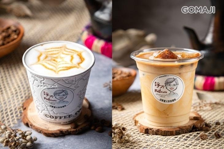 浮力咖啡(悅誠店)