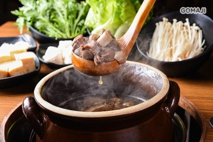 鄉野炭燒羊肉爐(永華店)