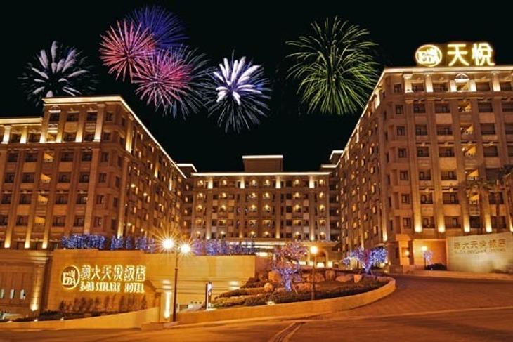 高雄-義大天悅飯店