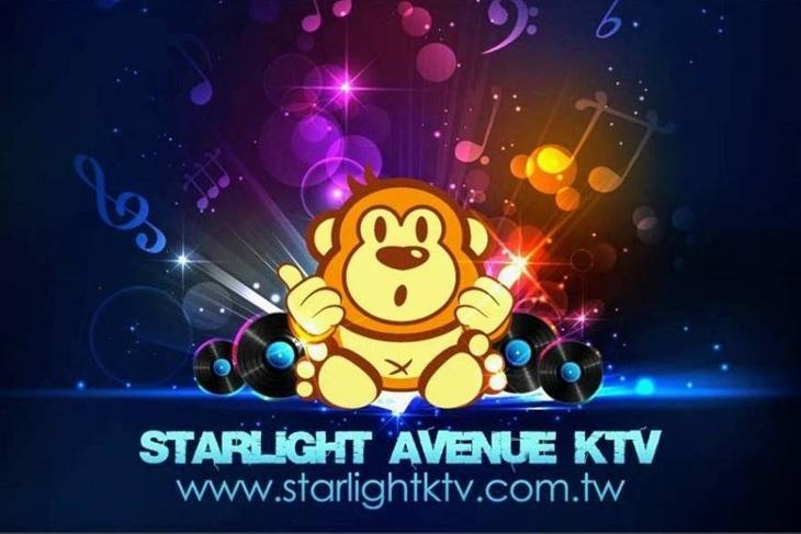 永和星光大道KTV