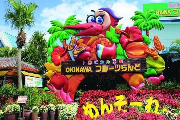沖繩Enjoy Pass套票(11大景點+美麗海)