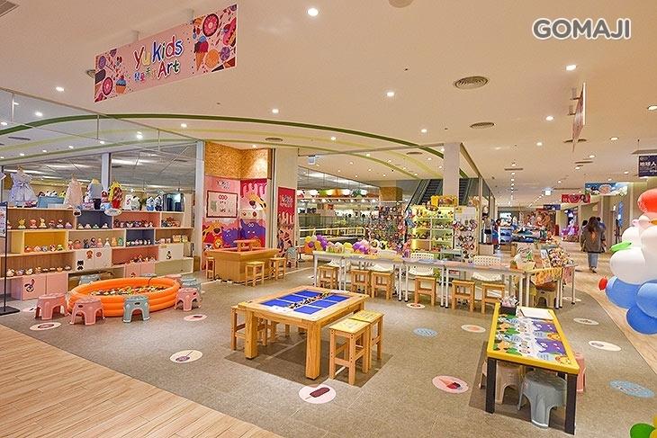 yukids Island 遊戲愛樂園(糖果公園湳雅店)