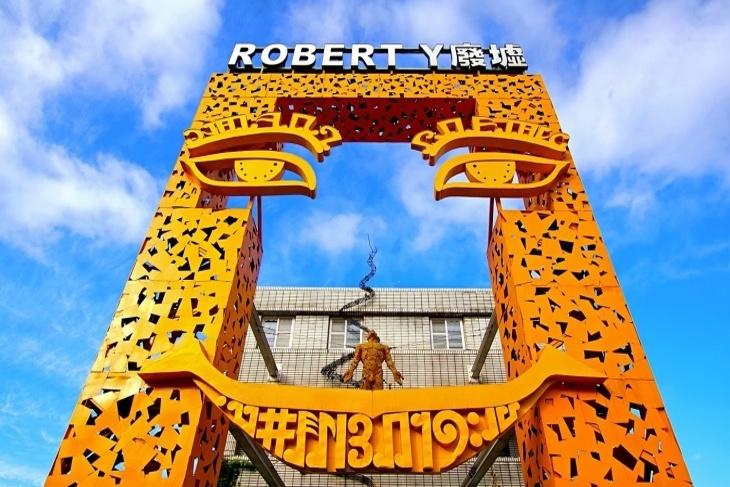 蘇澳- Robert-Y暴龍館 瘋狂夢想藝術園區x蜡藝蜡筆城堡(兩館聯賣套票)