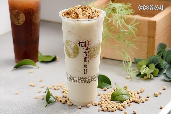 古玥茶棧(竹北店)