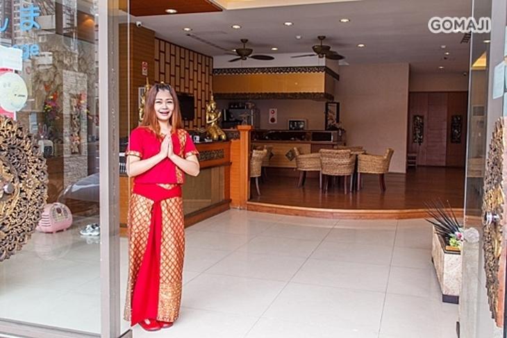 泰都泰式養生館-2