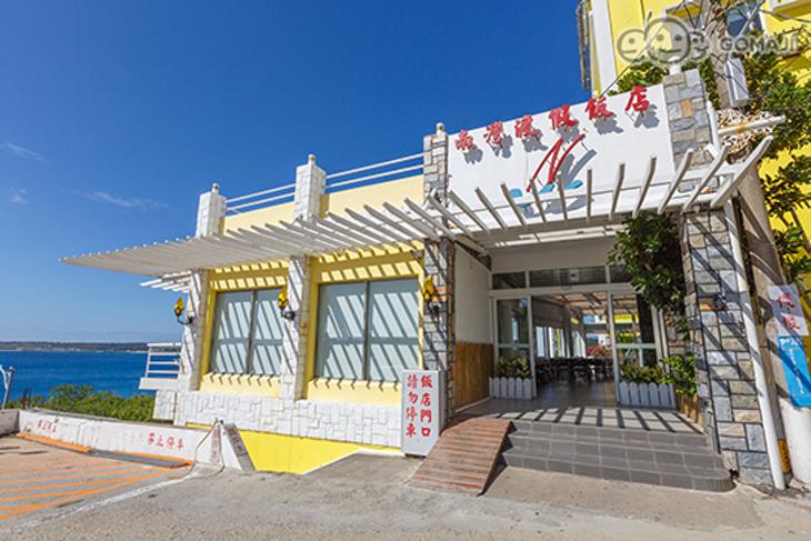墾丁-南灣渡假飯店