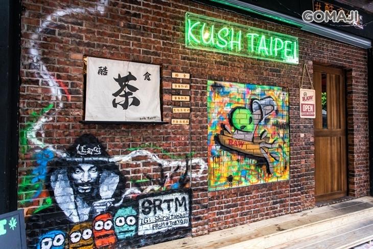 KUSH Taipei-酷食台北