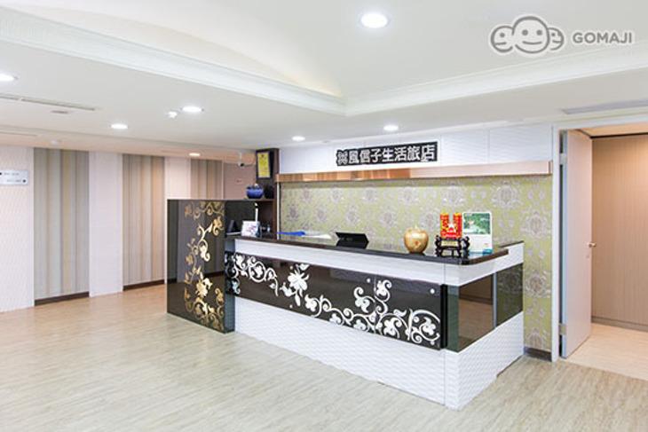 高雄-友亭生活旅店