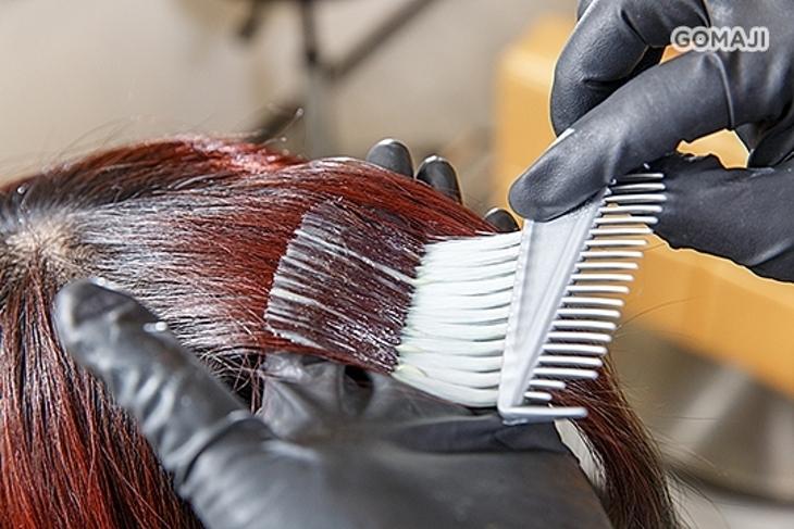 WS hair salon spa