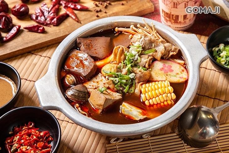 大紅袍麻辣燙(家樂福新店店)