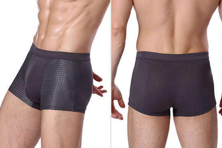 莫代爾透氣舒適男性內褲 5件起