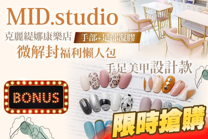 MID.studio-3