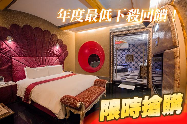 桃園-7星國際汽車旅館