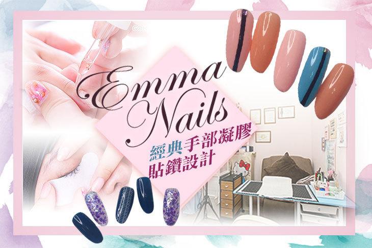 Emma Nails