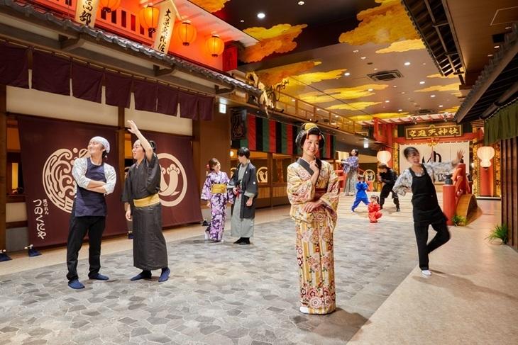 日本-大阪空庭溫泉門票