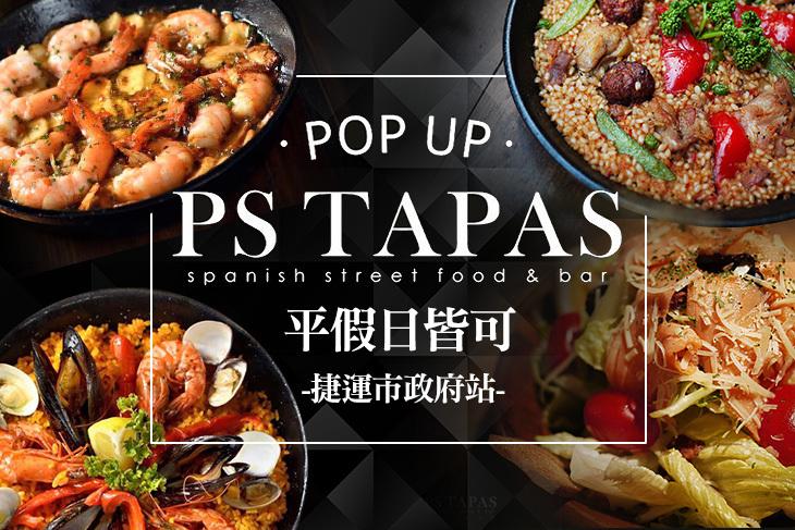 PS TAPAS pop up store