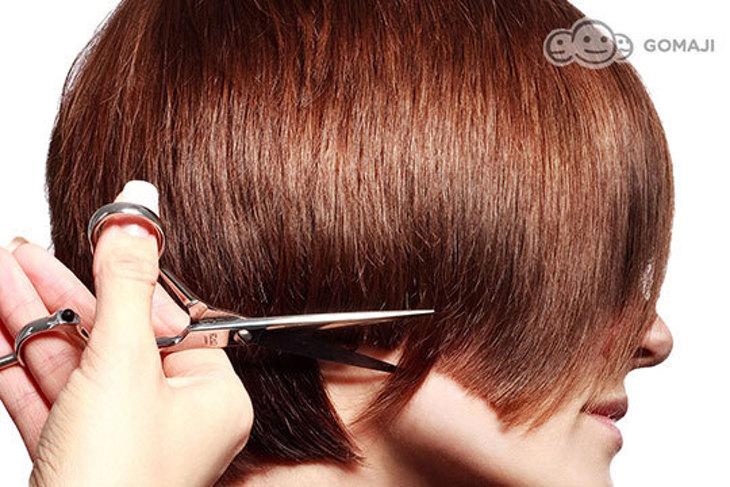 Cute Hair Salon
