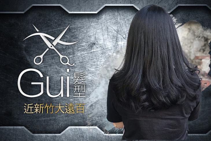 Gui髮型