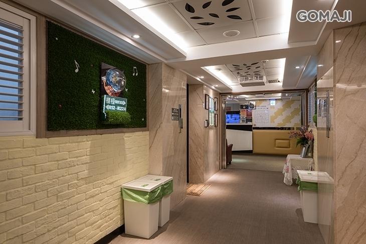 高雄-R8環保商旅