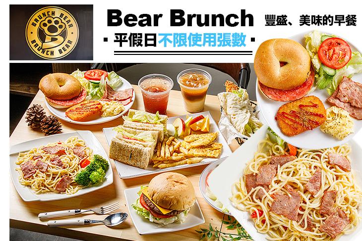 Bear Brunch