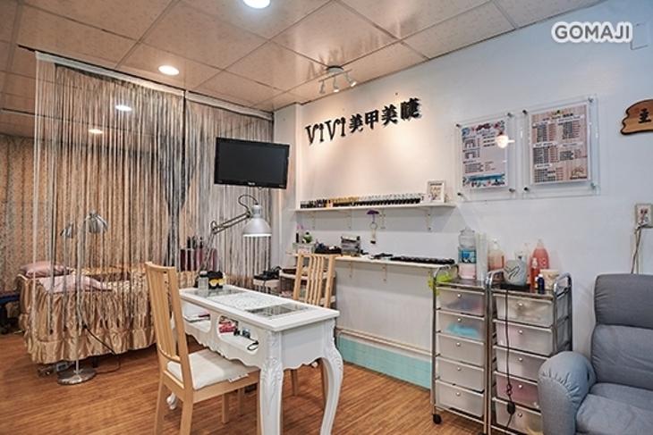 ViVi美學工坊
