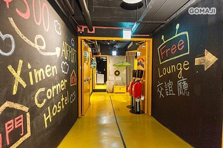 台北西門町-西門街角旅店