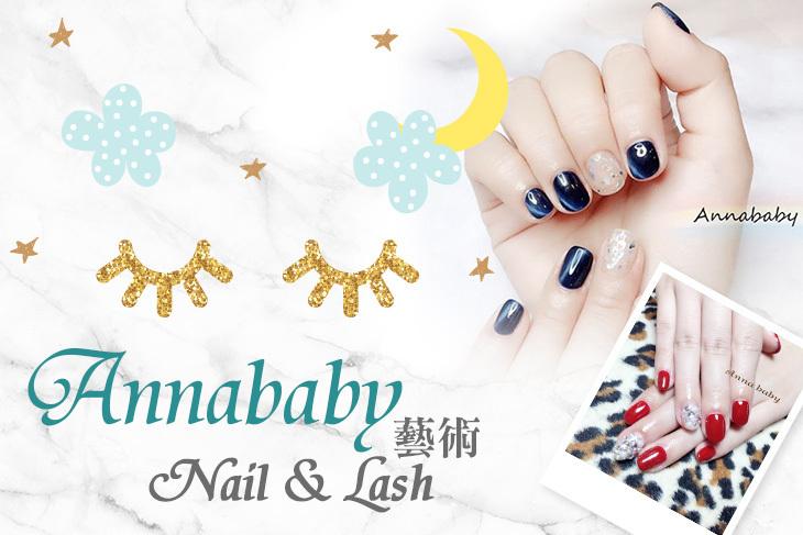 Annababy藝術 Nail & Lash