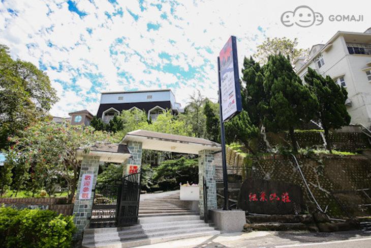 台南-關子嶺新紅葉溫泉山莊