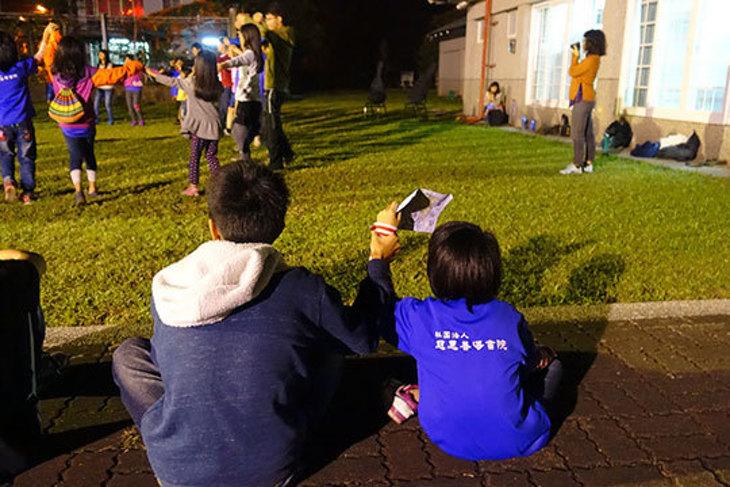 一起夢想-當我們同在台灣