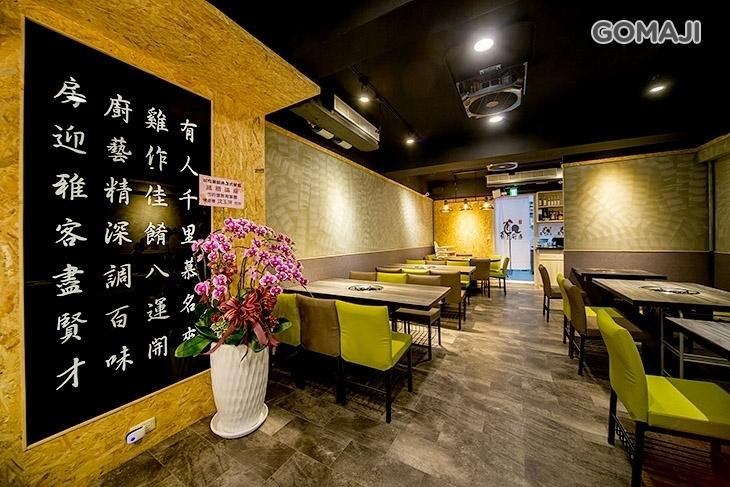 有雞廚房粵式餐廳