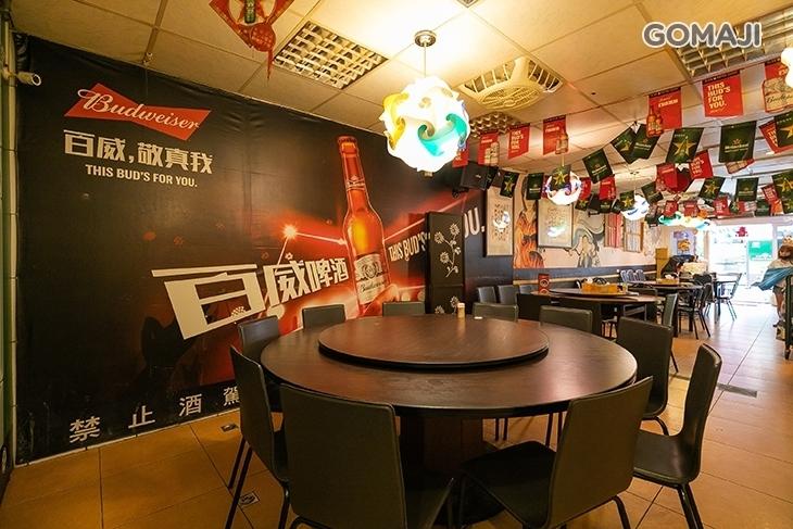 百老匯食堂(熱炒海鮮餐廳)