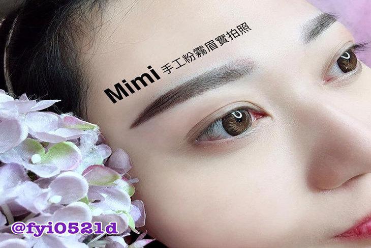 Mimi韓式半永久纹繡美學