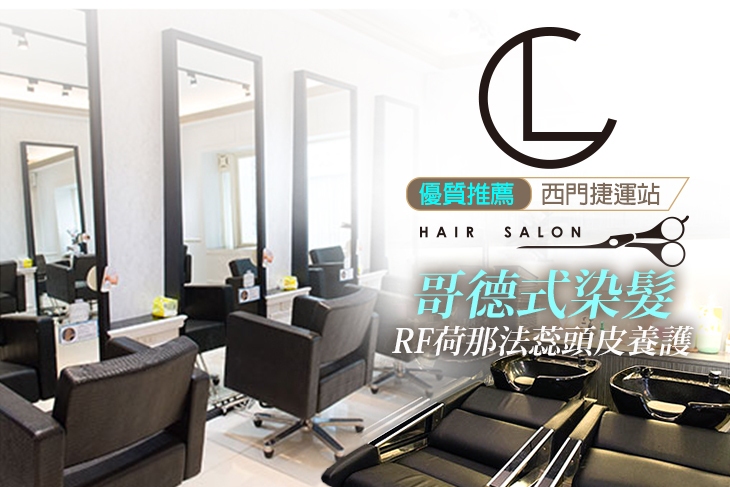CL Hair Salon