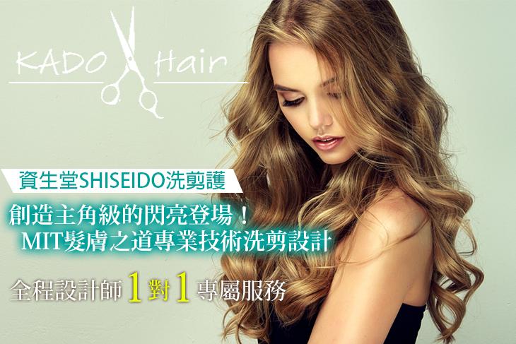KADO HAIR
