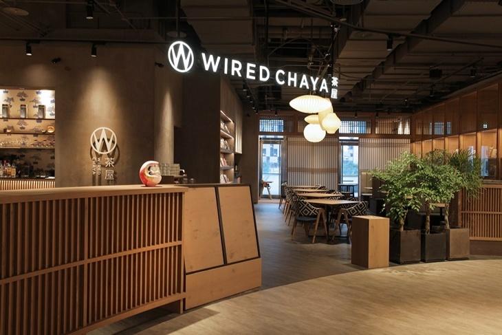 茶屋 WIRED CHAYA
