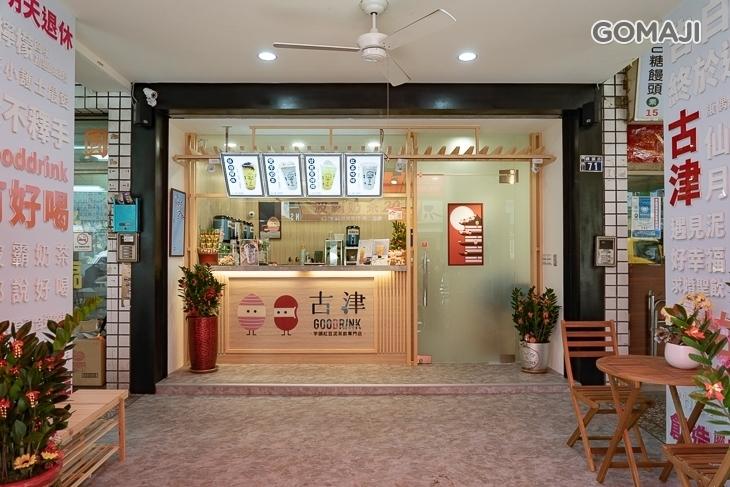 古津鮮芋紅豆飲品專門店(台中精誠店)