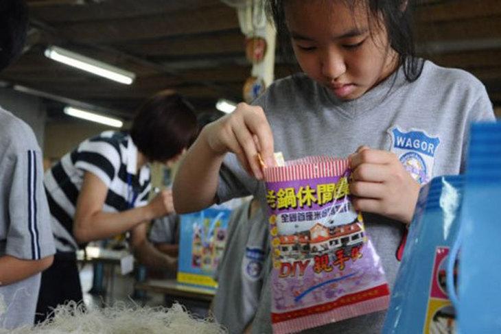 新竹-老鍋休閒農莊