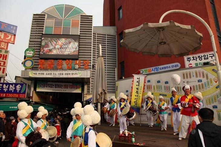 韓國-京畿道EG旅遊巴士一日遊(水原華城、水原傳統市場、韓國民俗村)