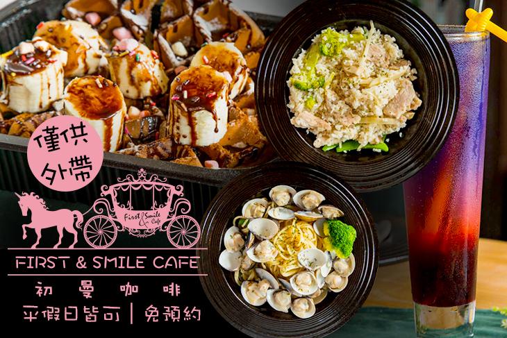 初曼咖啡(南昌店)
